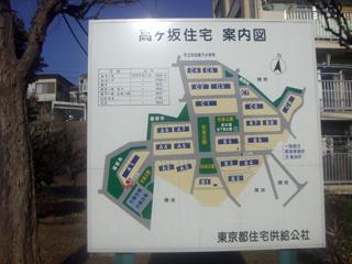 公社 供給 東京 住宅 都