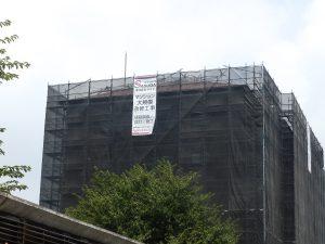 ミウパラスト 大規模修繕工事
